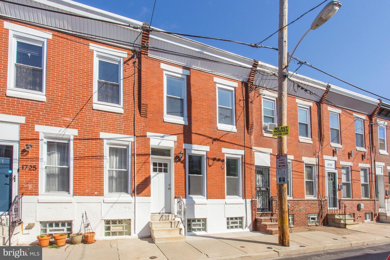 1723 Pierce Street Philadelphia, PA 19145