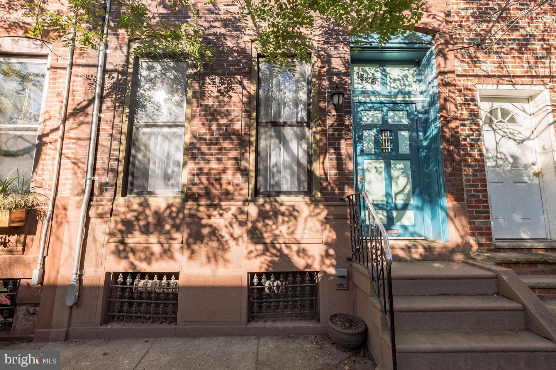 1826 S 15th Street Philadelphia, PA 19145