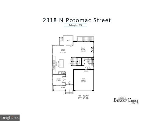 2318 N Potomac Street Arlington VA 22205