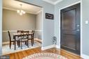 922 S Washington St #209