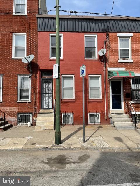 719 Morris Street Philadelphia , PA 19148