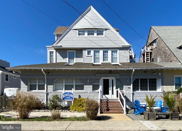 204 S Atlantic Avenue 201, Beach Haven, NJ 08008
